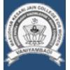 Cancer Awareness Program in Marudhar Kesari Jain College for Women